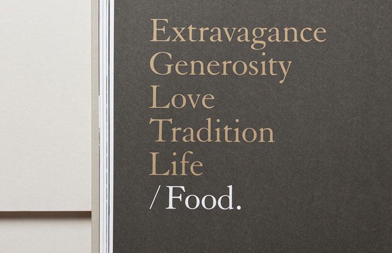 Eat Ate Cookbook